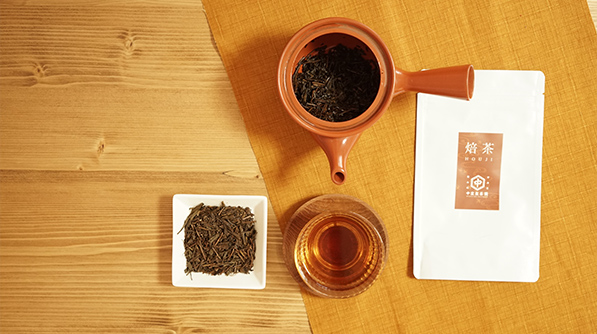 スモーキーな味わいの深煎りほうじ茶