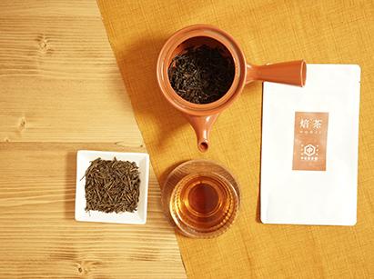 農薬不使用の茶葉をじっくり焙煎したスモーキーな味わいの深煎りほうじ茶